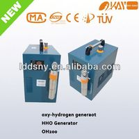 Factory price generator price list for welding OH200