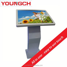 43 inch touch advertising player floor standing kiosk self service terminal optional install or card acceptor coin slot for arca