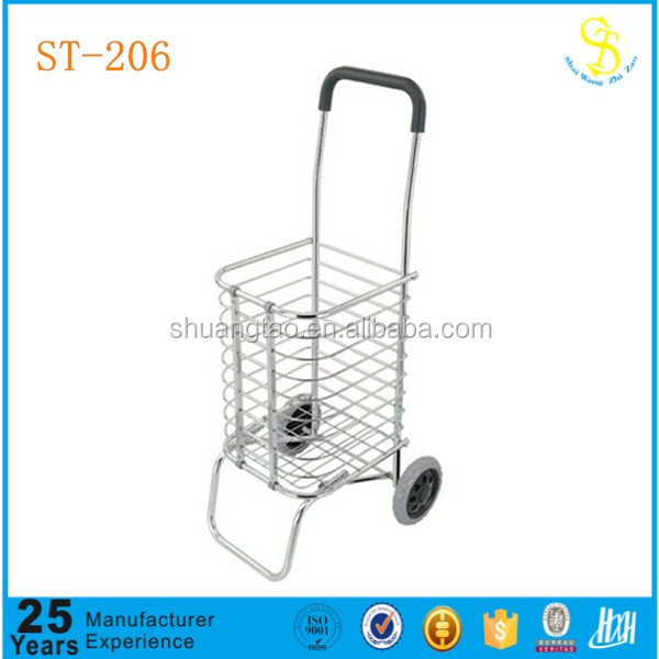 Electric supermarket shopping toy car shopping trolley