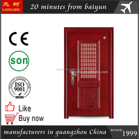 Steel door window insert swing door