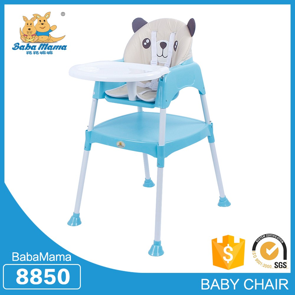 Newest kids plastic multi-function adjustable chair for dining room