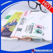 Custom silk screen printing microfiber cleaning cloth