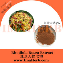 Top Grade ISO Certified high quality rhodiola rosea extract 3% 5% rosavins