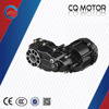 36v/48v/60v voltage 800w three wheel tricycle closed cargo brushless motor