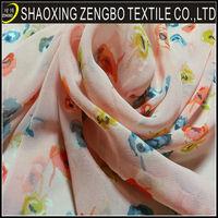 leopard print wedding dress fabric chiffon