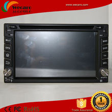 ouku car dvd player manual dvd car audio navigation system