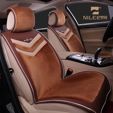 Wellfit car seat cover accessories natural woollen seat cover for car