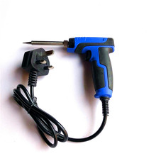 BS plug 220v soldering iron gun Dual power soldering iron 30W-130W uk market Electronic welding tool Package plastic handle