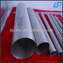 Soft annealed titanium pipe