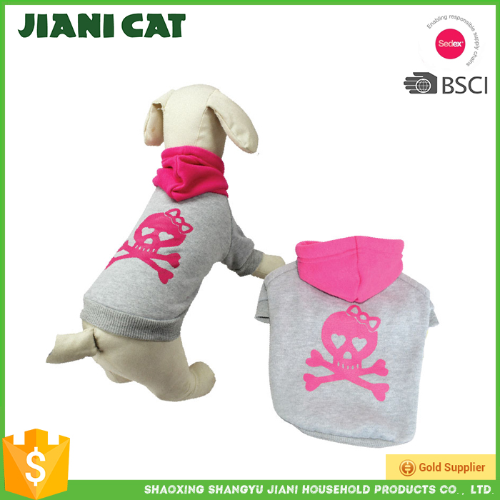 China Wholesale Pet Product custom dog jacket