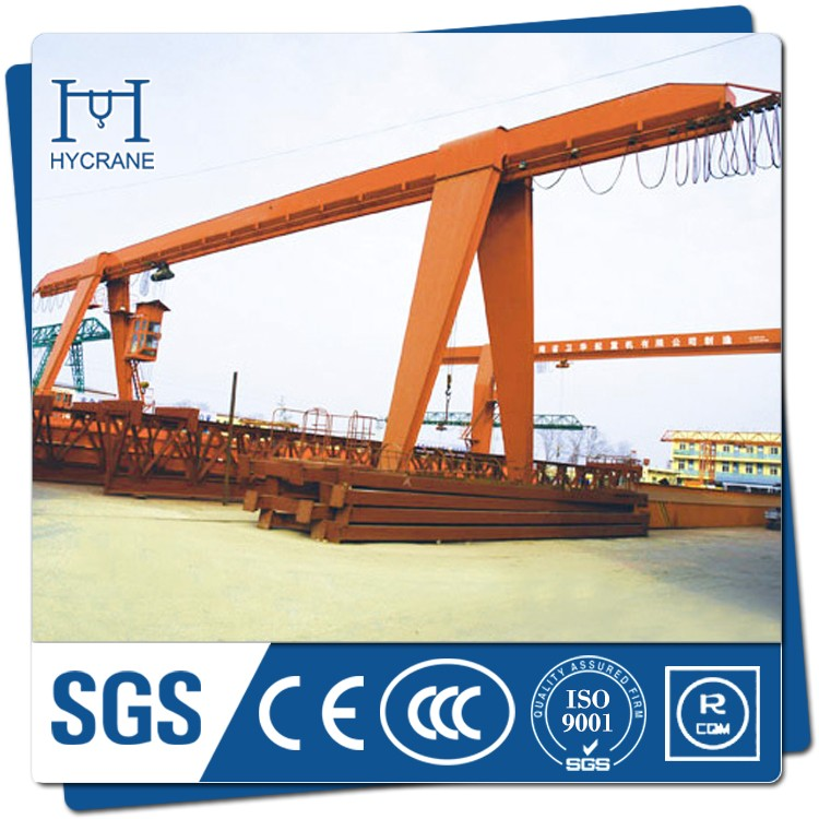MH Model Single Girder General Use electric hoist Gantry Crane