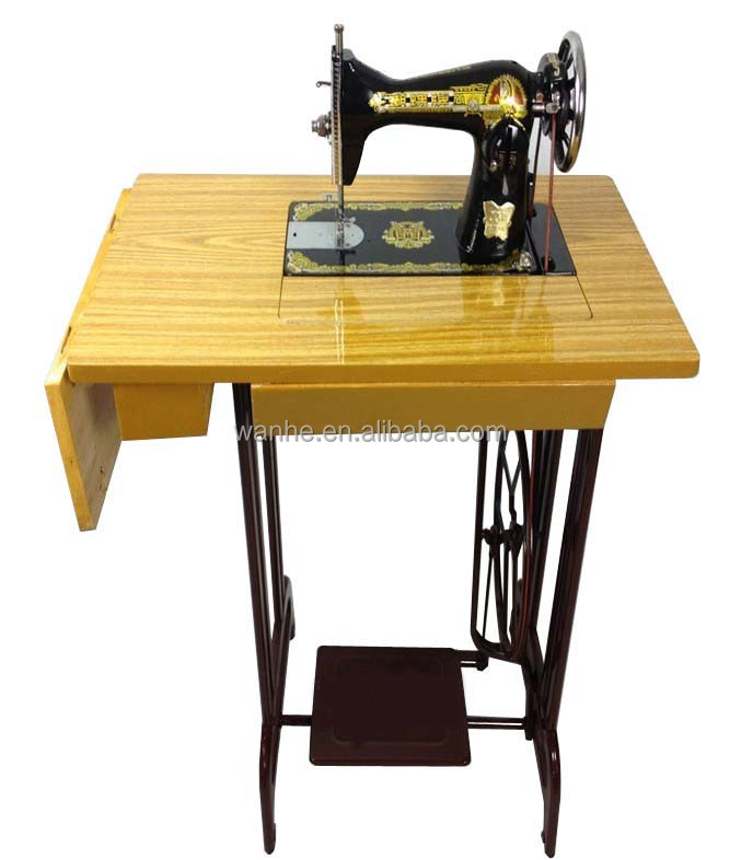 Butterfly Domestic Sewing Machine