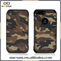 Hot sale shockproof army flip phone case for iphone 7, for iphone 7 phone case, for iphone case 7