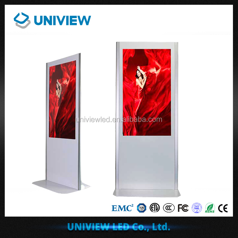 2016 new arrival 70 inch lcd display for advertising