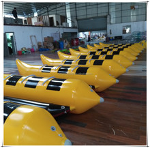 High Quality 0.9mm PVC Tarpaulin Inflatable Banana Boat Ride Water Sport Games, Inflatable Banana Boats Towable Tubes