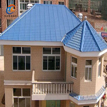 Types Of Spanish style ASA synthetic resin tiles roof