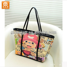 Cute Monster High Bag