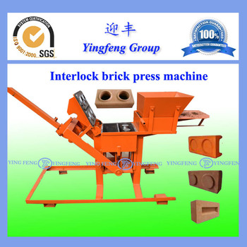 small manual interlocking brick machine