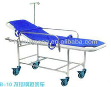 BA-10 ABS surgery equipment/emergency trolley for hospital