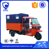 China Water Cooled Engine 200CC Truck Cargo Tricycle With Passenger Seat For Sale