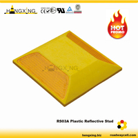 RS03A Warning Reflective Plastic Yellow Road Stud