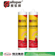 Heat resistant 240ml white silicone sealant for solar cells 2016