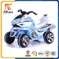 china motorcycles sale four wheel electric motorcycle for kids for sale