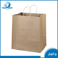 2015 New Style New Arrival Food Grade Brown Paper Bag