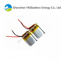 China hot sale high safety 70mah 551220 3.7V 20C power safe battery for remote control helicopter