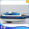 good quality 2.4G brushless rc ship for kids
