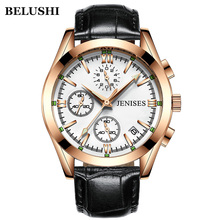 China Belushi brand wrist watch Alloy material case waterproof watch