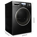 8.2kg washer dryer in one machine