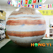 2.5m Custom printing giant inflatable Planet Jupiter Inflatable Earth Globe