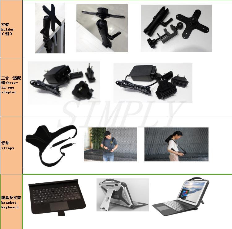 12inch accessory 750 800 2_