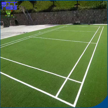 Outdoor Badminton Court Turf Artificial Grass For Basketball Flooring