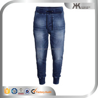 Young Man Latest Design Harem Pants, Latest Tracksuits,Male Joggering Pants