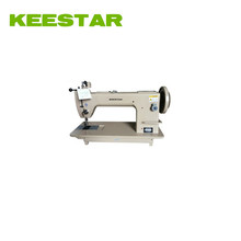 Keestar CL-F120L25 pp woven bag bitumen baffle jumbo bag sewing machine