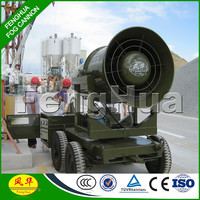 high efficiency fog cannon outdoor cooling mist fan for Port facility