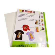 A3,A4 glossy thermal iron on transfer paper for sale