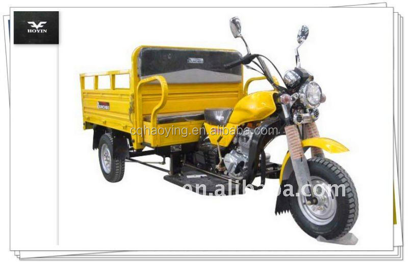Chongqing Manufacturer 2015 China Cheap Three Wheel Motorcycle(Item No:HY250ZH-3G)