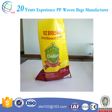 Whole sale Packing Rice, Sugar, Wheat and Food PP Woven Bag