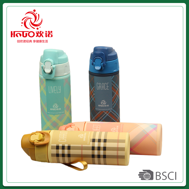 Wholesale high quality promotional children water bottle