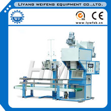 auto packing machine for feed pellet small package