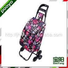 foldable shopping trolley cleaning basket with handle