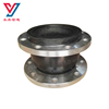 Promotional price single sphere flexible rubber flanged expansion pipe joints