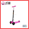 Discounted three wheel scooter price with balancing