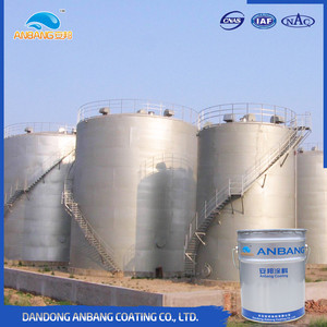 AB225Q high weatherability acrylic polyurethane varnish coating for metal surface