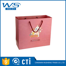 2017 Factory supply eco-friendly shopping bag custom logo printed kraft paper bag