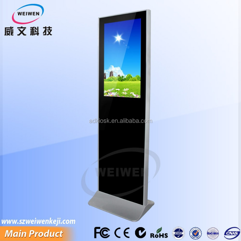 transparent lcd 32inch video display screen tft lcd monitor