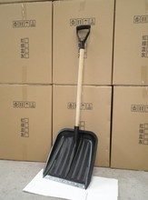 heavy duty plastic snow removel shovel ice scoop ice scraper with wooden/aluminium/steel handle